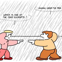 4621_under the rain_100